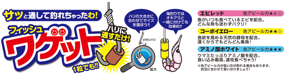 f:id:berao-setouchi-fishing:20200617230705j:plain