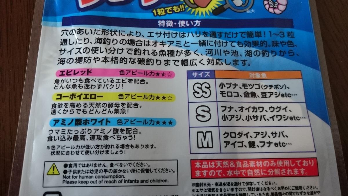 f:id:berao-setouchi-fishing:20200617230726j:plain