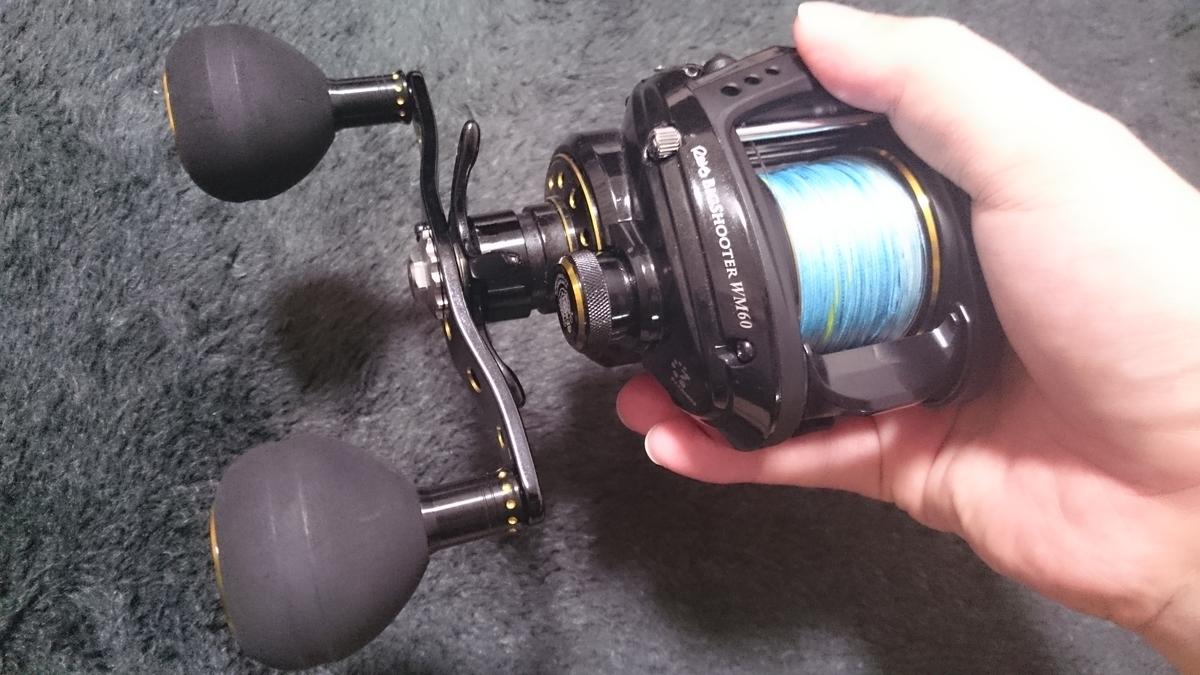 f:id:berao-setouchi-fishing:20200624220010j:plain