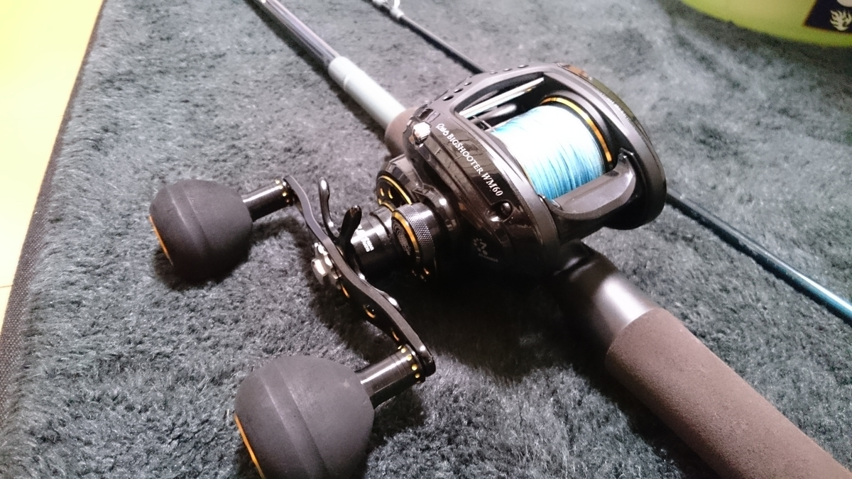 f:id:berao-setouchi-fishing:20200728224536j:plain