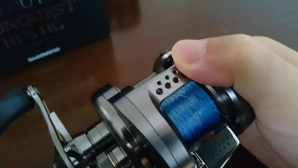 f:id:berao-setouchi-fishing:20200802161244j:plain