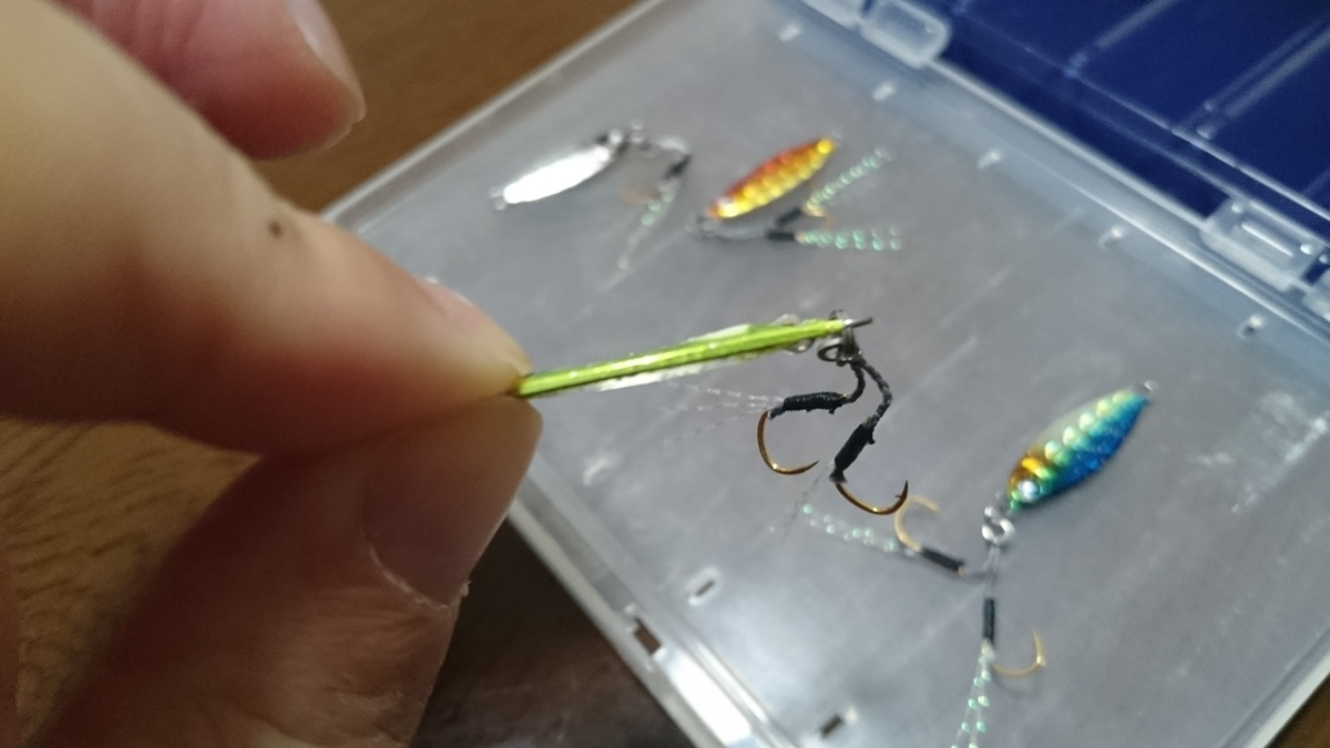 f:id:berao-setouchi-fishing:20200805215055j:plain