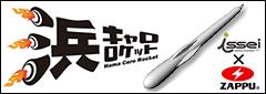 f:id:berao-setouchi-fishing:20200809100004p:plain