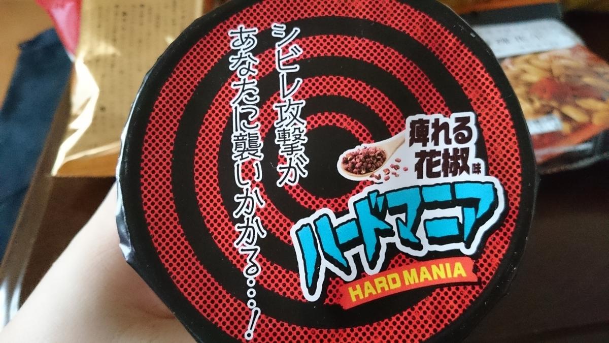 f:id:berao-setouchi-fishing:20200811200111j:plain