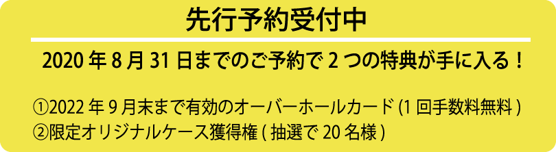 f:id:berao-setouchi-fishing:20200815100050p:plain