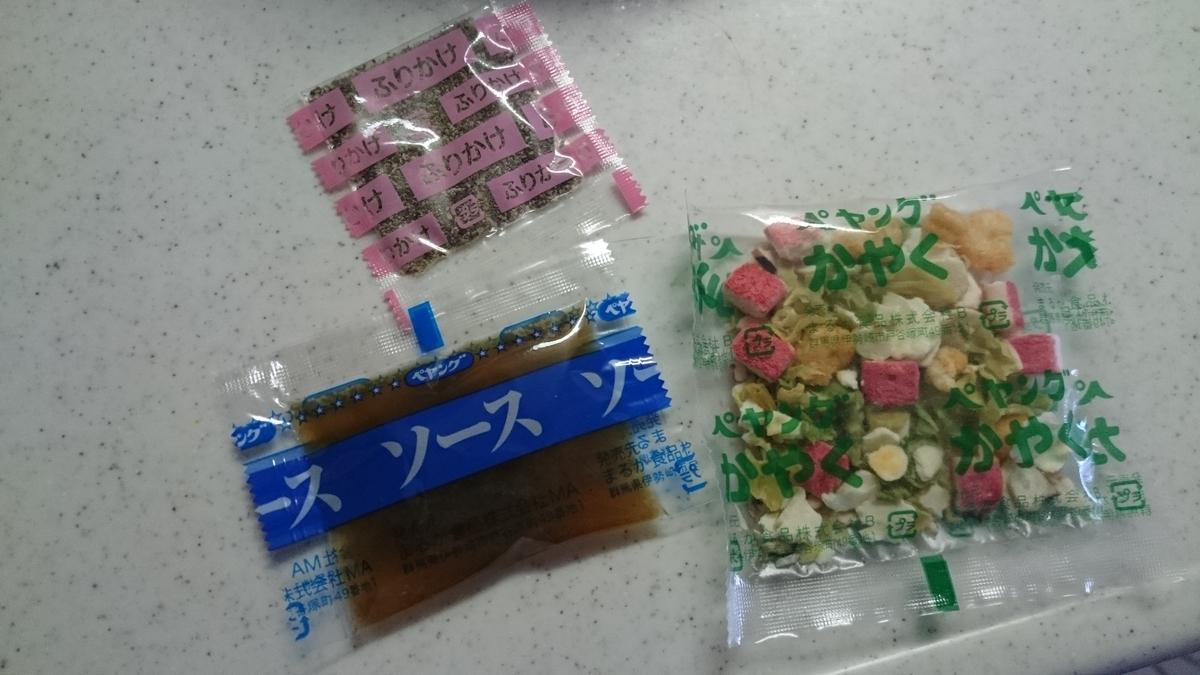 f:id:berao-setouchi-fishing:20200829105310j:plain