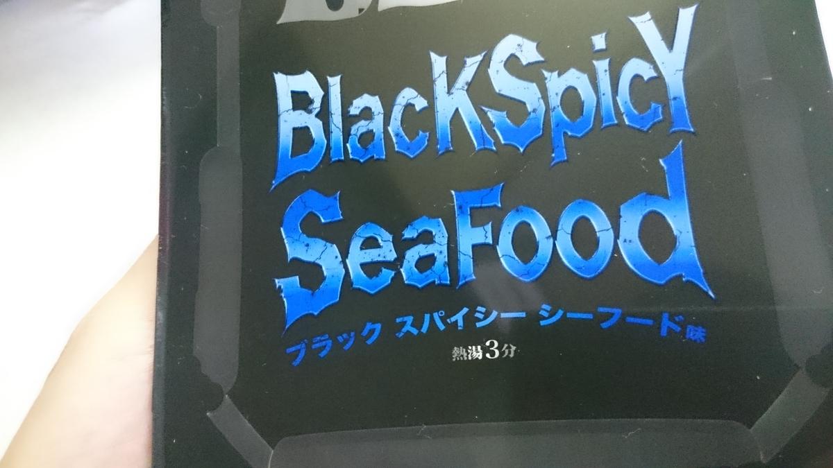 f:id:berao-setouchi-fishing:20200830104148j:plain