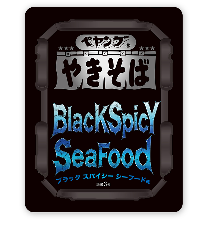 f:id:berao-setouchi-fishing:20200830104407p:plain