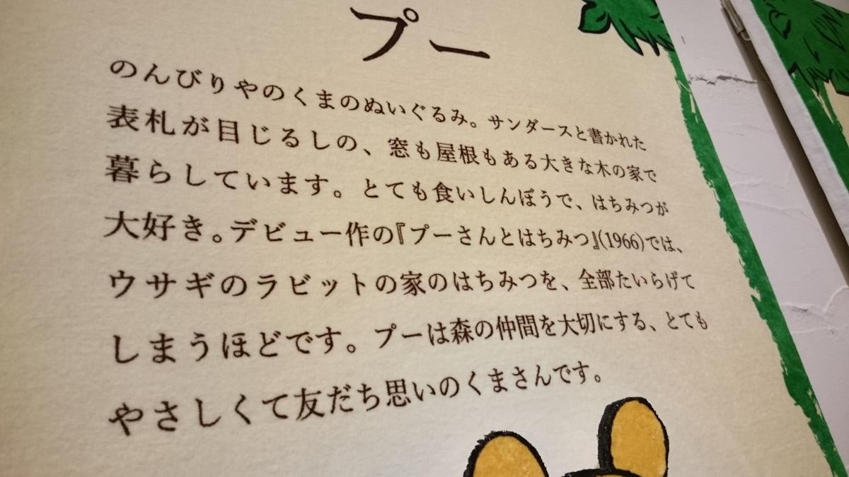 f:id:berao-setouchi-fishing:20200913130133j:plain