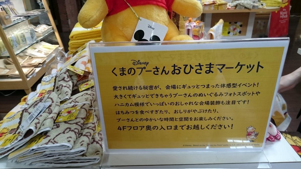 f:id:berao-setouchi-fishing:20200913130358j:plain