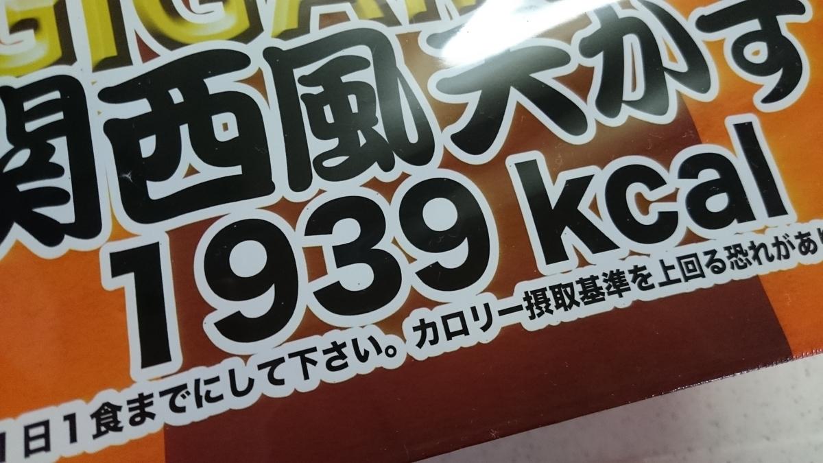 f:id:berao-setouchi-fishing:20200913193621j:plain