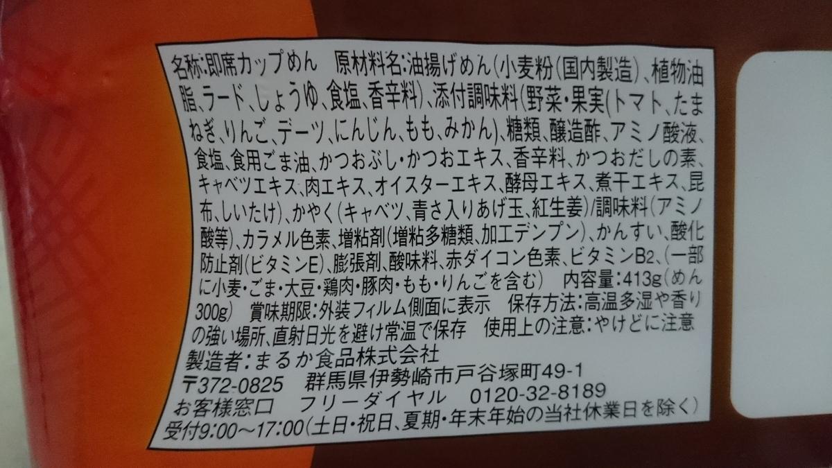 f:id:berao-setouchi-fishing:20200913193640j:plain