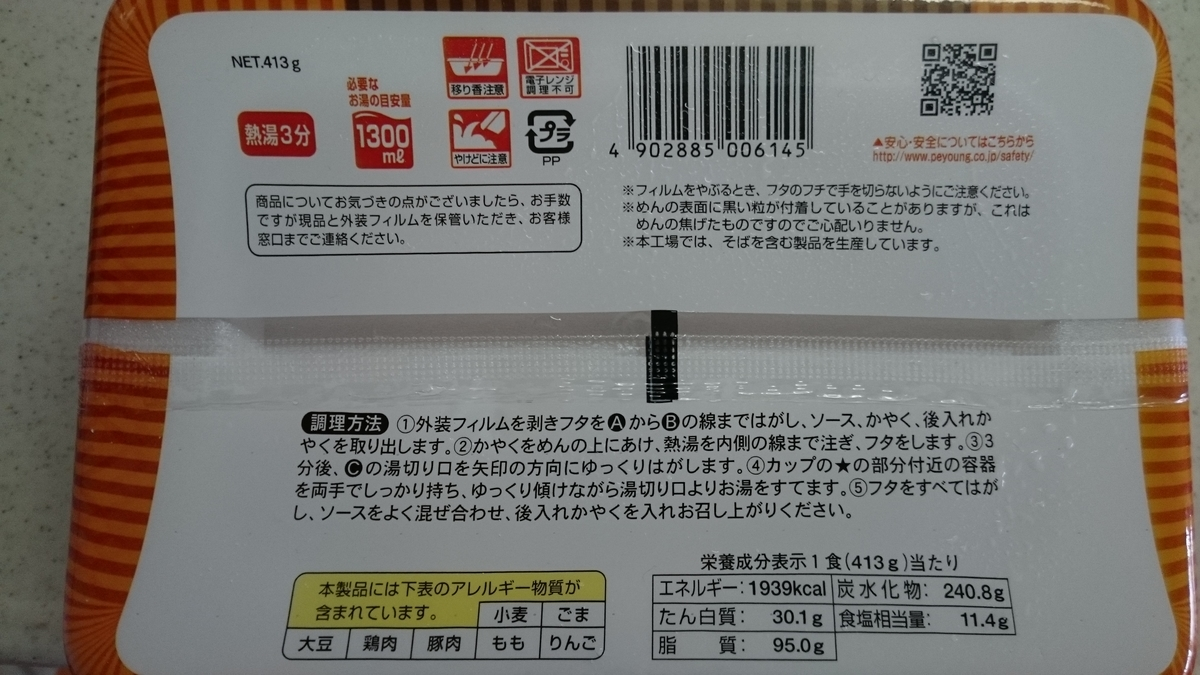 f:id:berao-setouchi-fishing:20200913193644j:plain