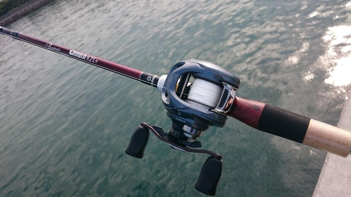 f:id:berao-setouchi-fishing:20200923075052j:plain