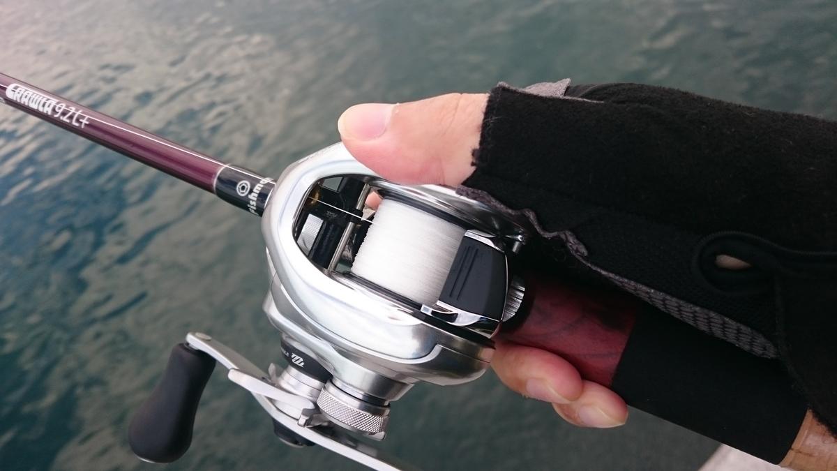f:id:berao-setouchi-fishing:20200923075242j:plain