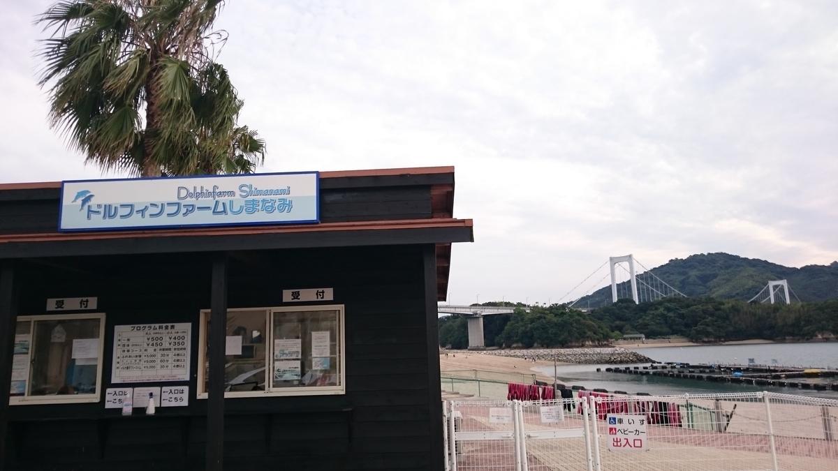 f:id:berao-setouchi-fishing:20200925074916j:plain