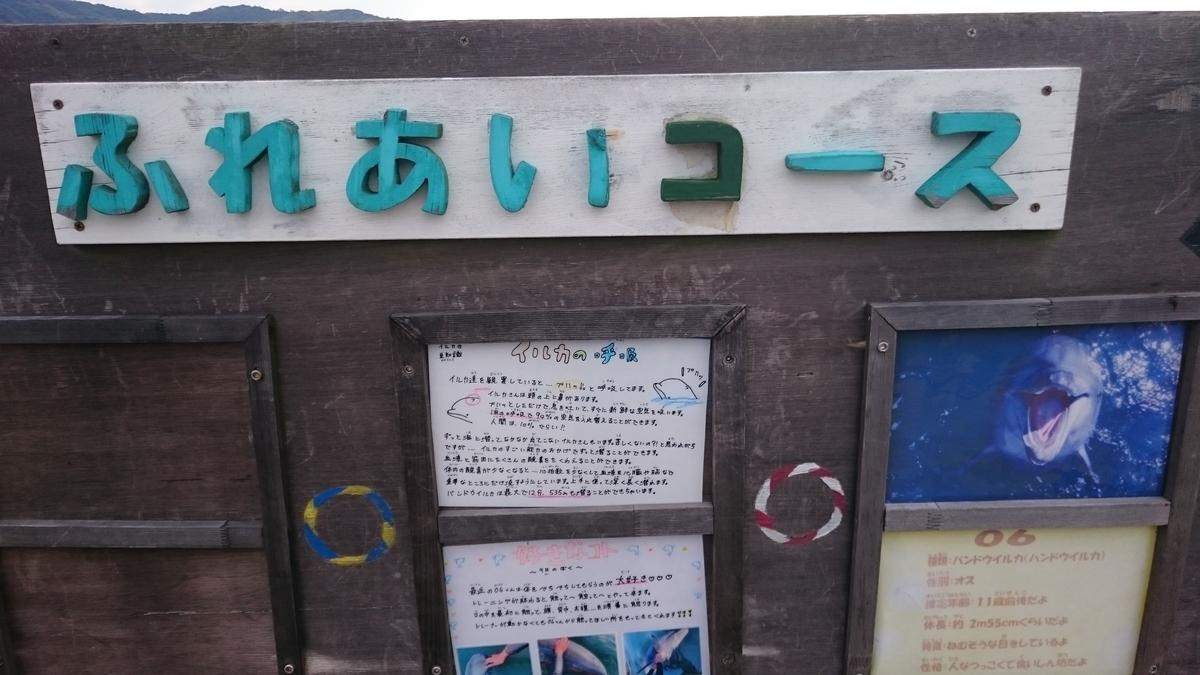 f:id:berao-setouchi-fishing:20200925075141j:plain