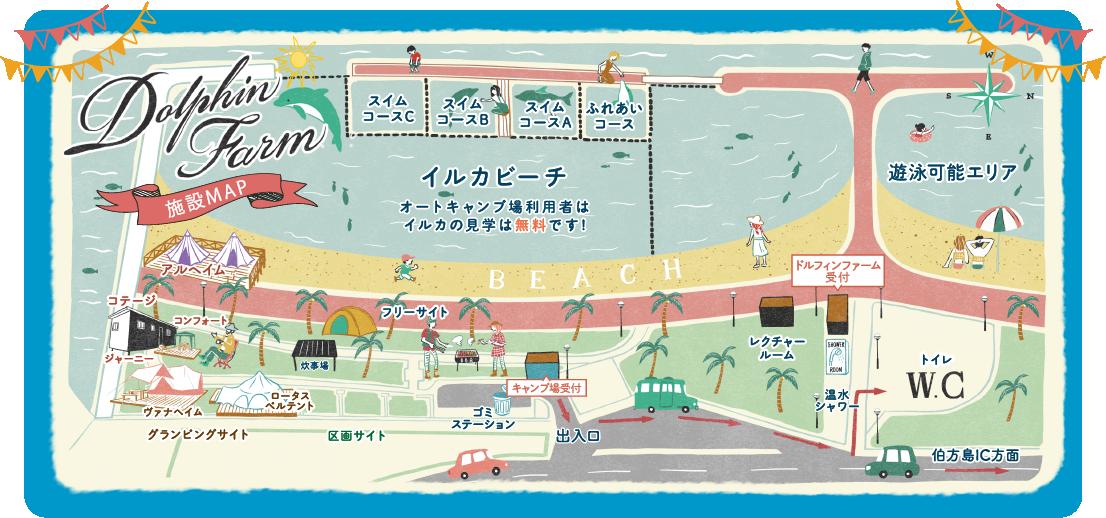 f:id:berao-setouchi-fishing:20200925195337p:plain