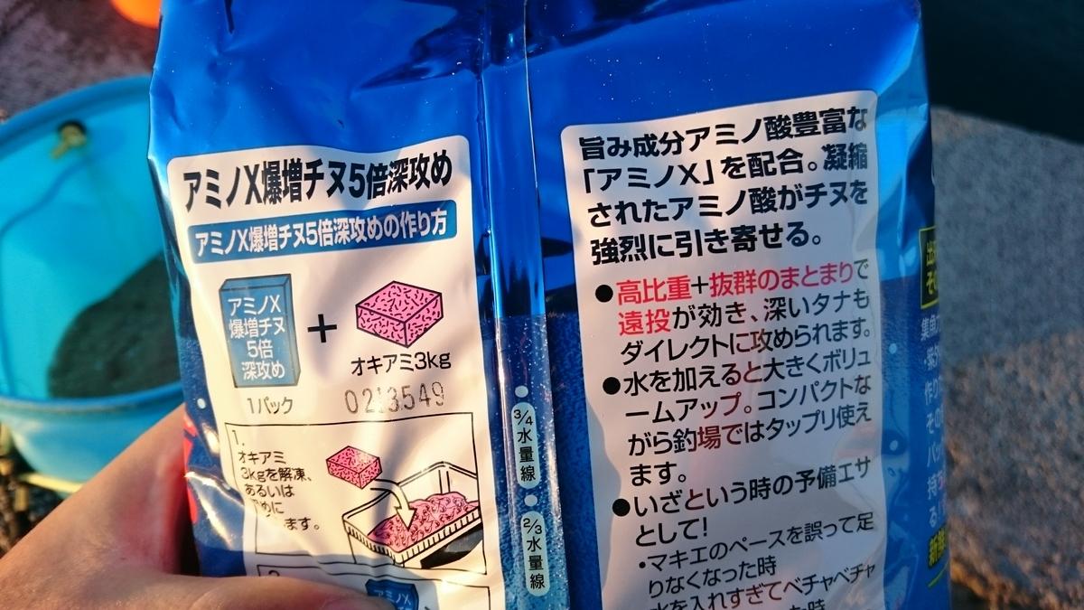 f:id:berao-setouchi-fishing:20200926070056j:plain