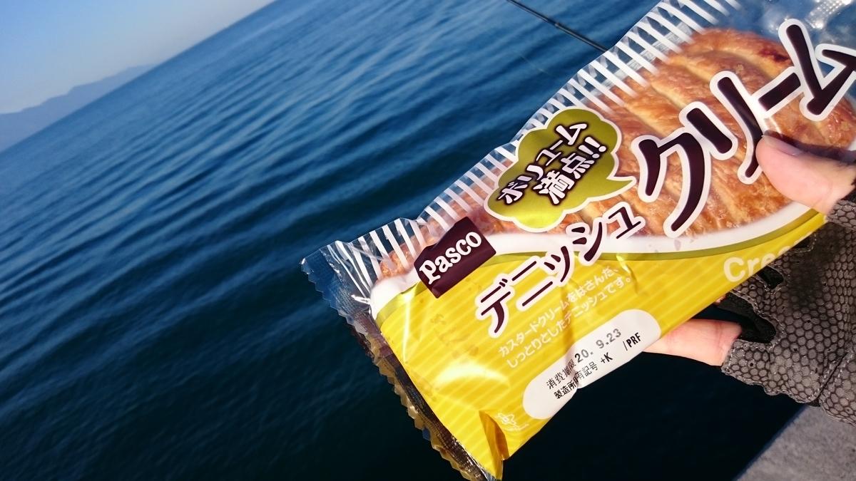 f:id:berao-setouchi-fishing:20200926070254j:plain