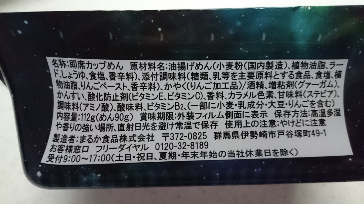 f:id:berao-setouchi-fishing:20200927173246j:plain