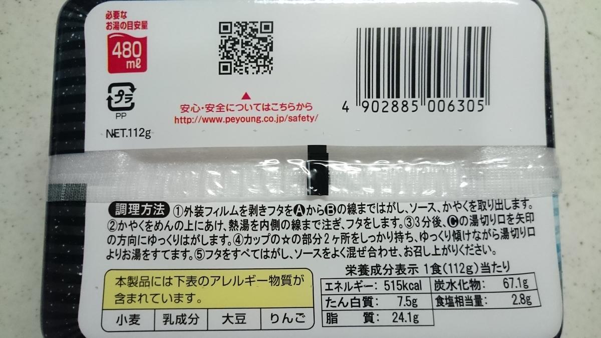 f:id:berao-setouchi-fishing:20200927173255j:plain