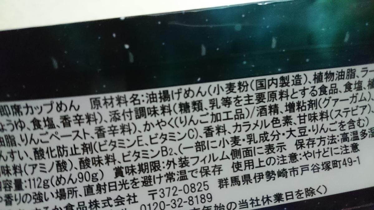 f:id:berao-setouchi-fishing:20200927173300j:plain