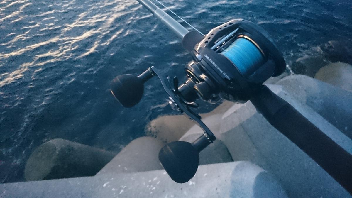 f:id:berao-setouchi-fishing:20200928194935j:plain