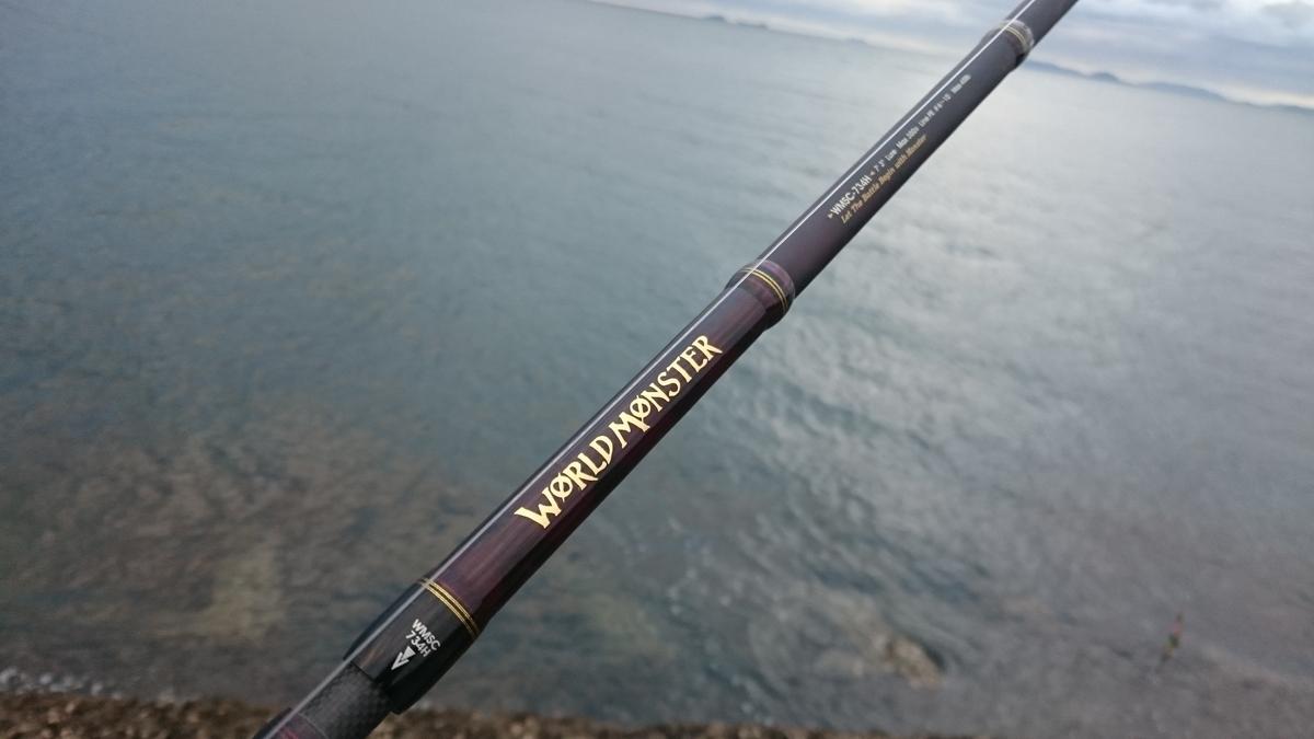 f:id:berao-setouchi-fishing:20201010164518j:plain