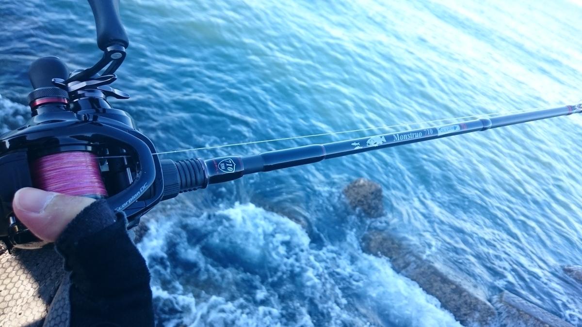f:id:berao-setouchi-fishing:20201025154135j:plain