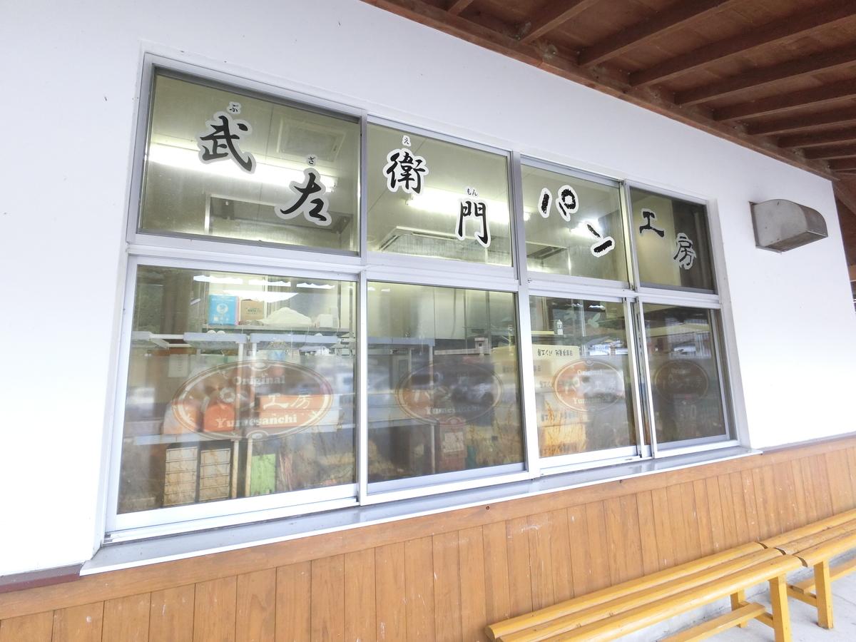 f:id:berao-setouchi-fishing:20201029002504j:plain