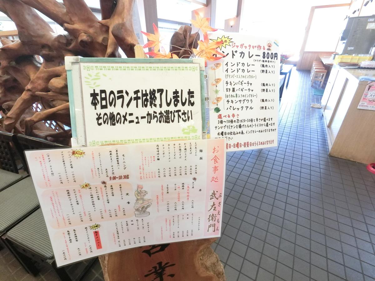 f:id:berao-setouchi-fishing:20201029002621j:plain