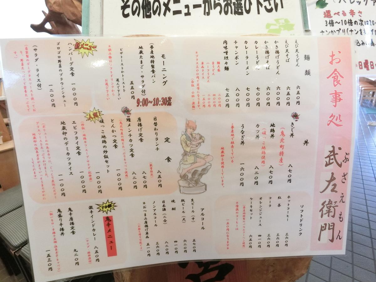 f:id:berao-setouchi-fishing:20201029002629j:plain
