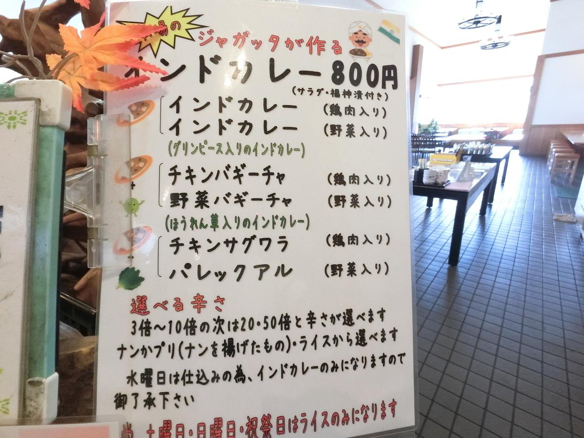 f:id:berao-setouchi-fishing:20201029002636j:plain
