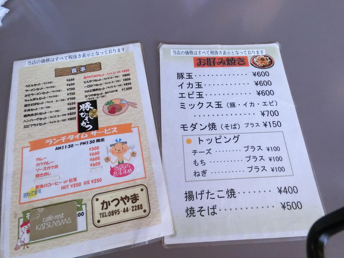 f:id:berao-setouchi-fishing:20201029002732j:plain