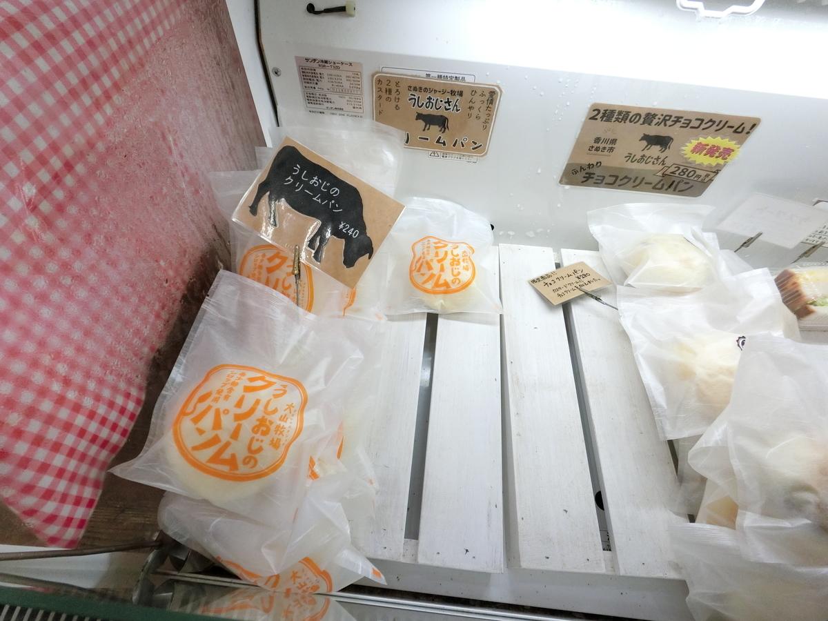 f:id:berao-setouchi-fishing:20201116220843j:plain