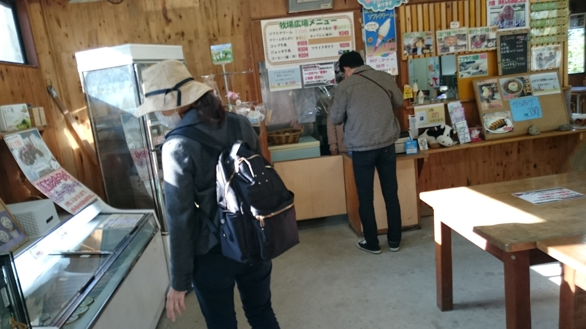 f:id:berao-setouchi-fishing:20201116221123j:plain
