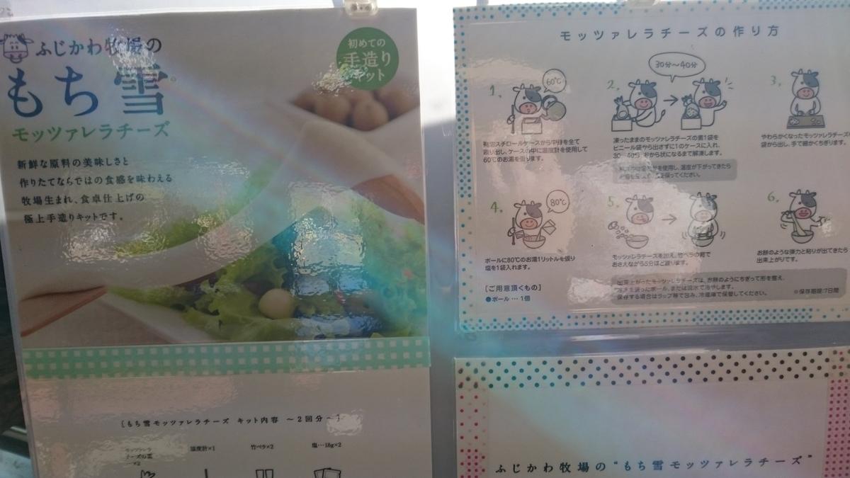 f:id:berao-setouchi-fishing:20201116221144j:plain