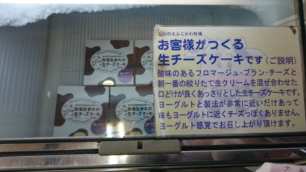 f:id:berao-setouchi-fishing:20201116221154j:plain