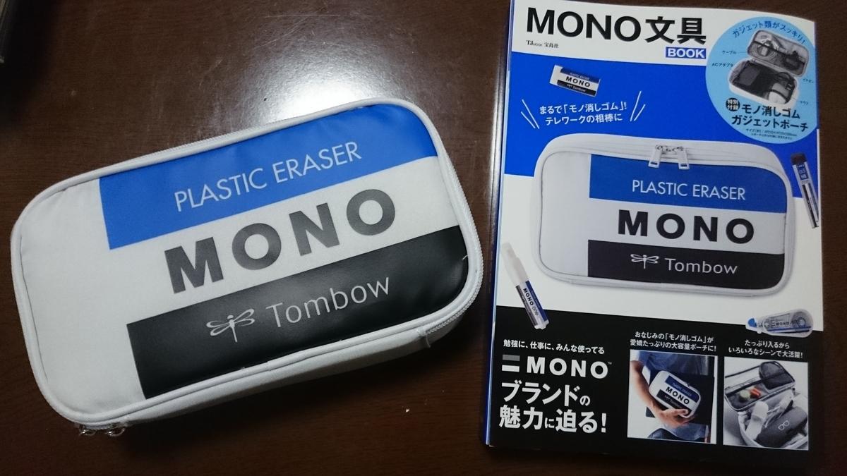 f:id:berao-setouchi-fishing:20201119201050j:plain