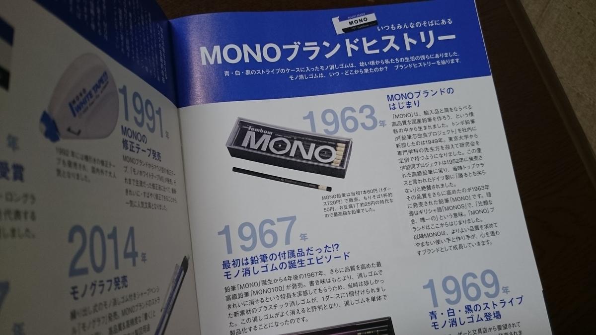 f:id:berao-setouchi-fishing:20201119201059j:plain