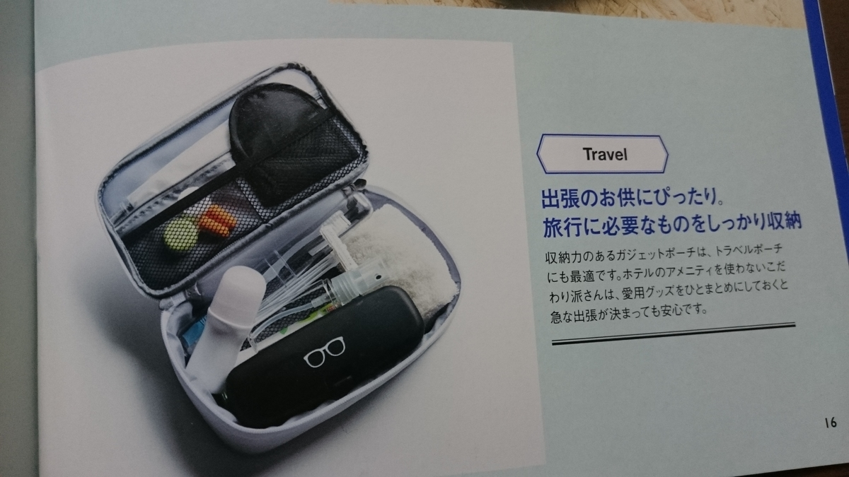 f:id:berao-setouchi-fishing:20201119201109j:plain