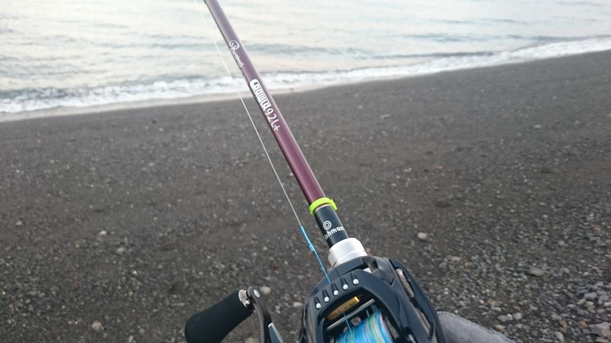 f:id:berao-setouchi-fishing:20201121200154j:plain