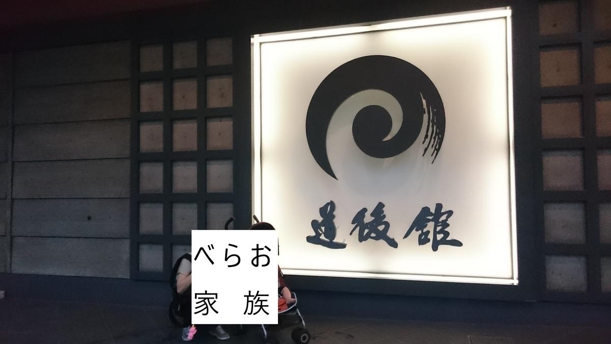 f:id:berao-setouchi-fishing:20201204221556j:plain