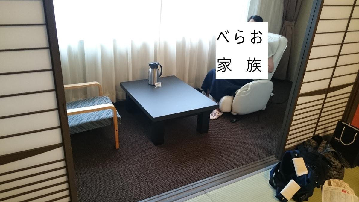 f:id:berao-setouchi-fishing:20201204221625j:plain