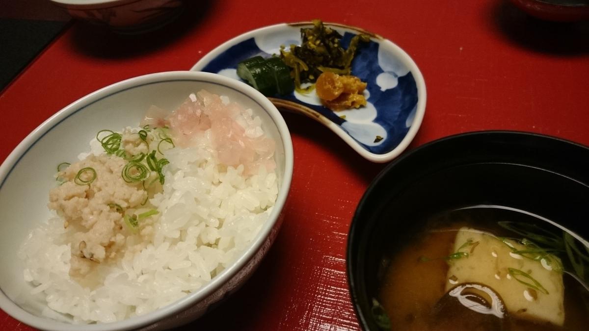 f:id:berao-setouchi-fishing:20201204221914j:plain