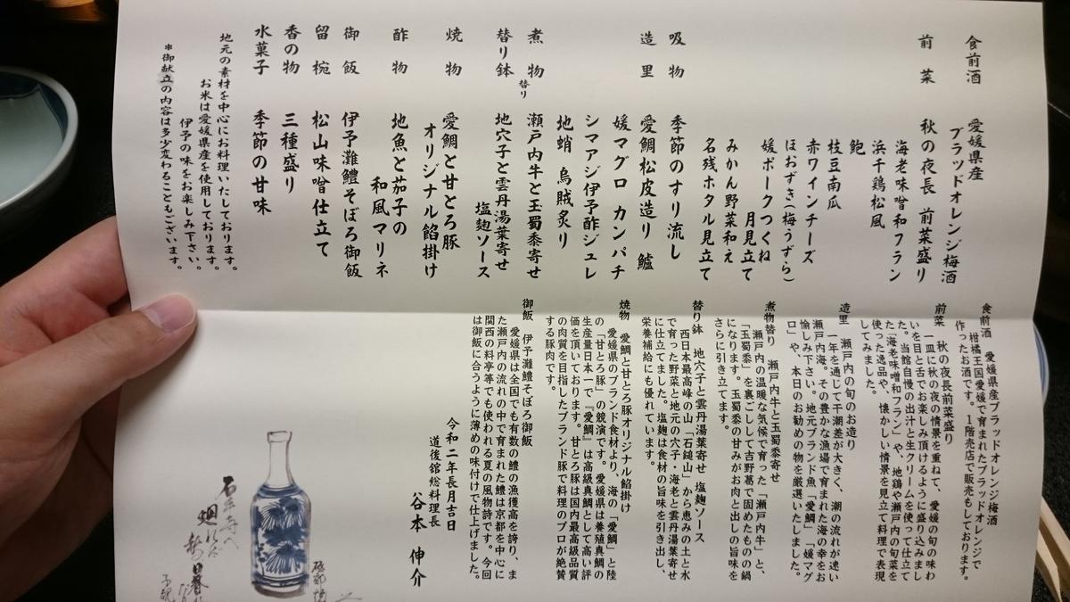 f:id:berao-setouchi-fishing:20201204221924j:plain
