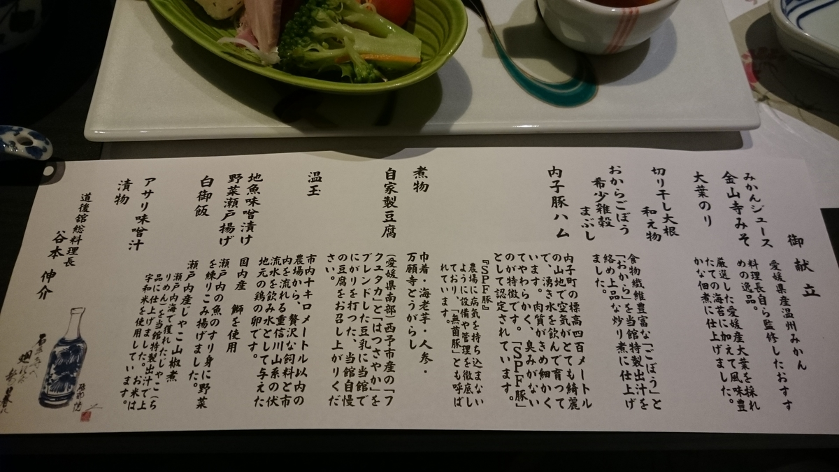 f:id:berao-setouchi-fishing:20201204222034j:plain