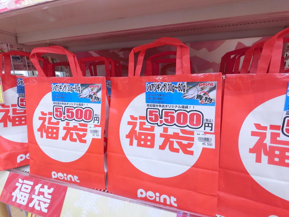 f:id:berao-setouchi-fishing:20201220233132j:plain
