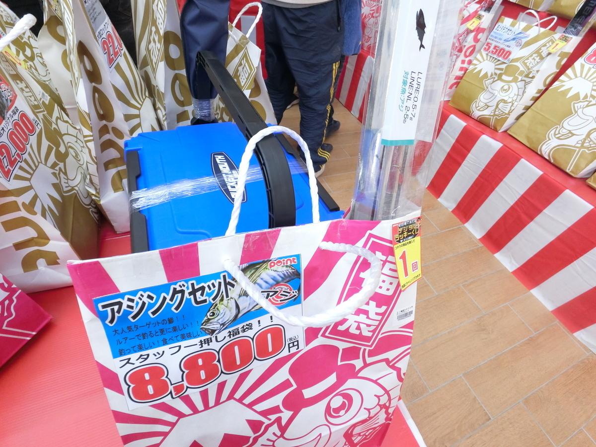 f:id:berao-setouchi-fishing:20201220233201j:plain